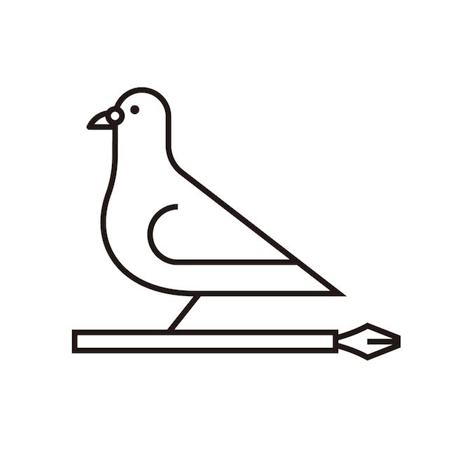 鳩(しらかた はるか)