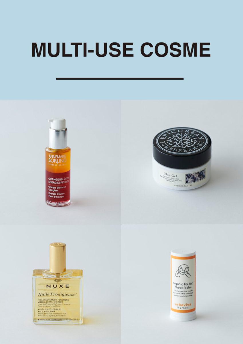 MULTI-USE COSME